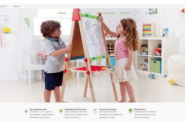 Будьте осторожны при покупке детских игрушек в интернете